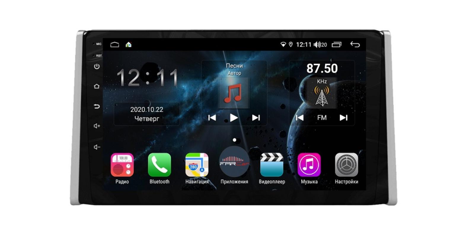 Штатная магнитола FarCar s400 для Toyota RAV-4 на Android (H1161R) (+ Камера заднего вида в подарок!)