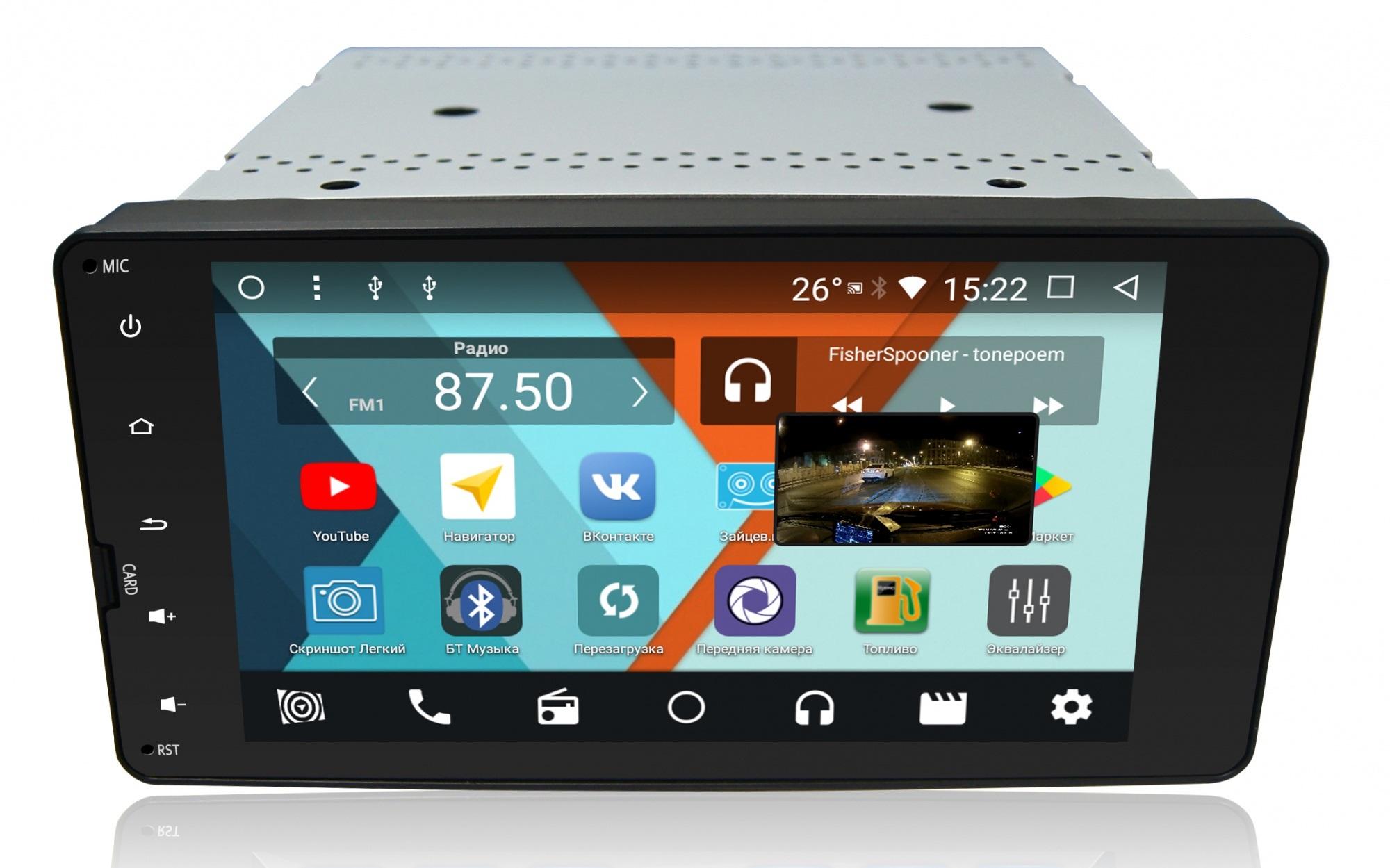 Штатная магнитола Parafar с IPS матрицей для Mitsubishi Outlander 2013+, Pajero 2013+, Lancer 2013+, ASX 2013+ на Android 7.1.2 (PF230K7) (+ Камера заднего вида в подарок!)