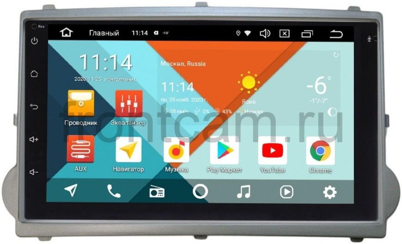 Магнитола для Hyundai H1 Starex II 2007-2014 (серебро) Wide Media KS7001QR-3/32-RP-HDST-165 на Android 10(DSP CarPlay 4G-SIM) (+ Камера заднего вида в подарок!)