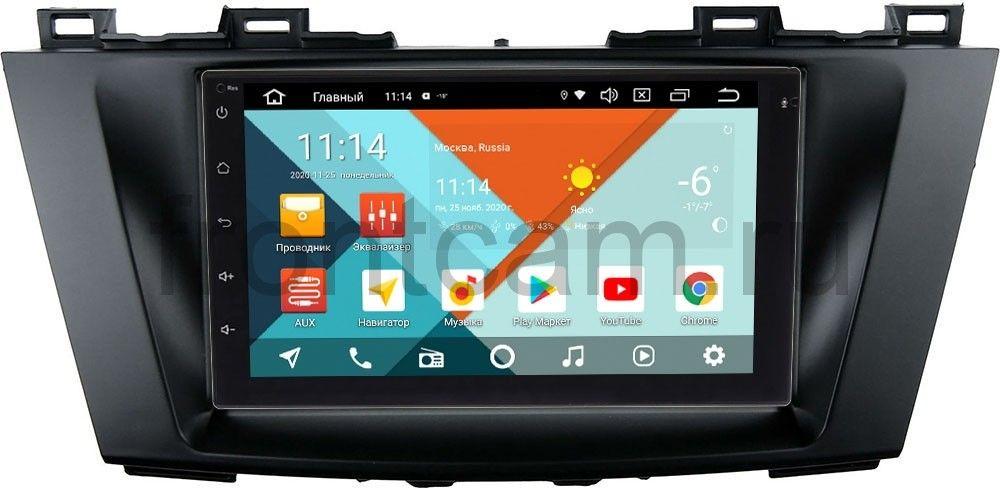 Магнитола в штатное место 2 din Mazda 5 II (CW), Premacy III (CW) 2010-2017 Wide Media MT7001PK-2/16-RP-MZ5B-150 на Android 9.1 (DSP 3G-SIM) (+ Камера заднего вида в подарок!)