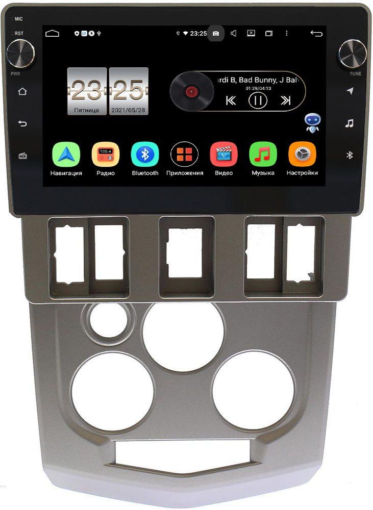 Штатная магнитола Renault Logan I 2004-2009 LeTrun BPX609-674 на Android 10 (4/64, DSP, IPS, с голосовым ассистентом, с крутилками) (+ Камера заднего вида в подарок!)