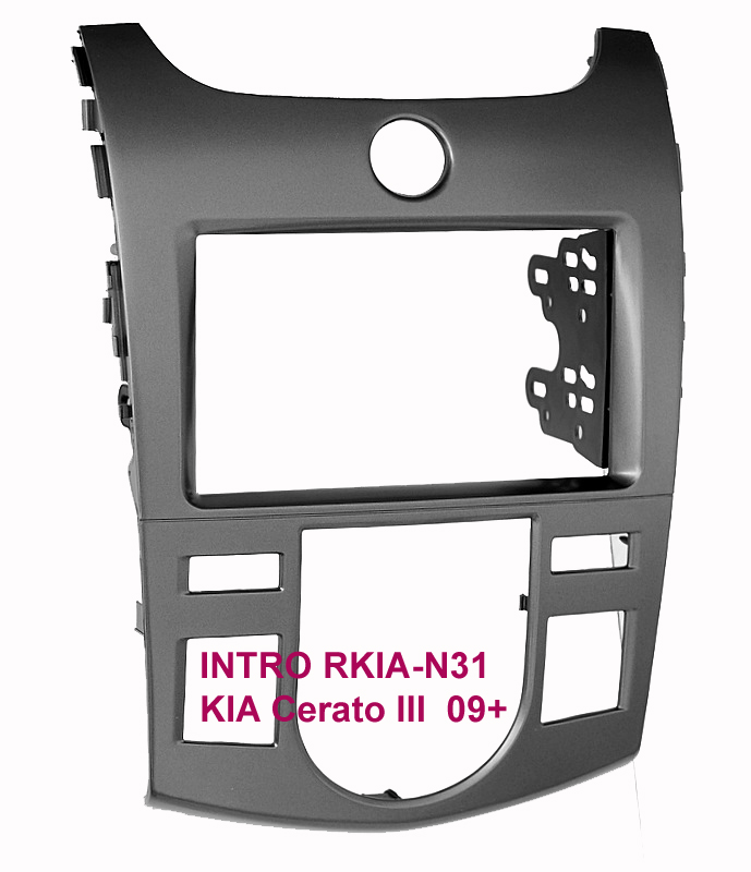 Переходная рамка Intro RKIA-N31 для KIA Cerato-3 09-12 (Clima) 2DIN (крепеж) 3 in1 special rear view camera wireless receiver mirror monitor back up parking system for kia forte k3 cerato 2012 2015