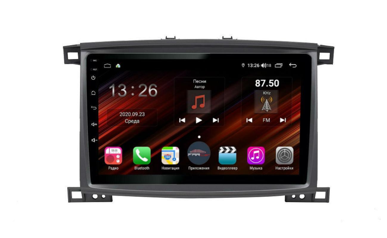 Штатная магнитола FarCar s400 Super HD для Toyota Land Cruiser 100 на Android (XH457/1166R) (+ Камера заднего вида в подарок!)