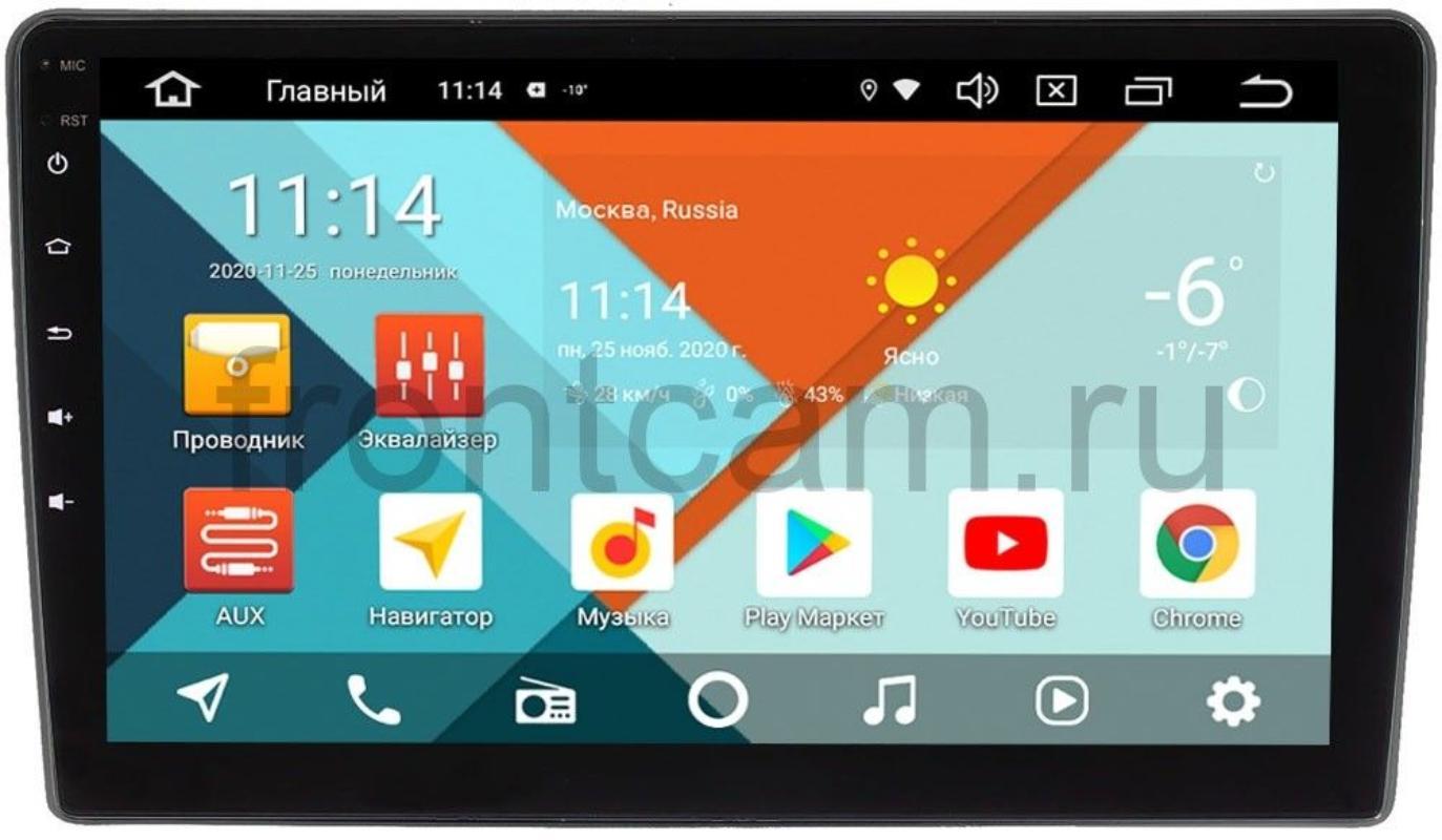 Штатная магнитола Hyundai H1 Starex II 2007-2014 Wide Media KS9284QR-3/32 DSP CarPlay 4G-SIM на Android 10 (+ Камера заднего вида в подарок!)