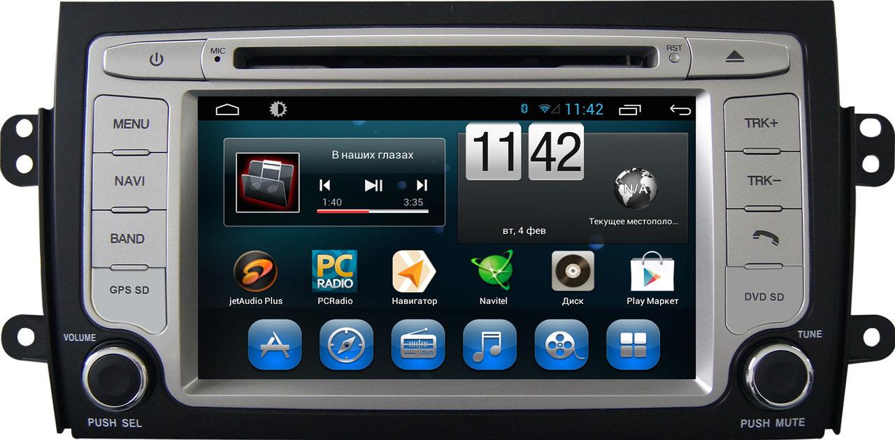 Штатная магнитола для Suzuki SX4 I 2006-2014 CARMEDIA KR-7023-T8 на Android 7.1 (+ камера заднего вида) штатная магнитола carmedia nm 9040 dvd volkswagen tiguan 2007 2016 до и после рестайлинга golf plus