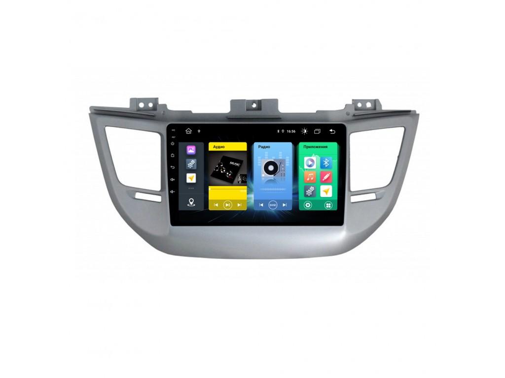 Головное устройство vomi FX316R9-MTK-LTE для Hyundai Tucson 2016-2017 (+ Камера заднего вида в подарок!)