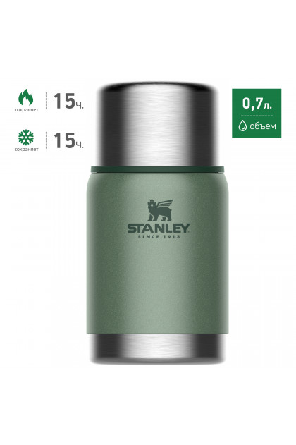 Темно-зеленый термос для еды STANLEY Adventure 0,7L 10-01571-021