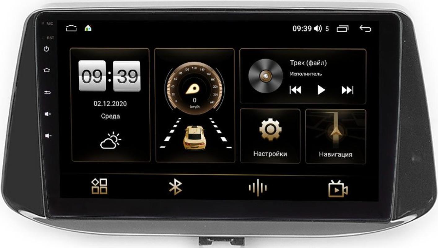 Штатная магнитола LeTrun 4196-9-071 для Hyundai i30 III 2017-2018 на Android 10 (6/128, DSP, QLed) С оптическим выходом (+ Камера заднего вида в подарок!)