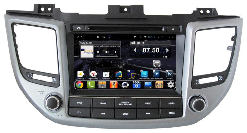 Штатная магнитола DayStar DS-8101HD Hyundai Tucson 2016+ ANDROID 8.1.0 (8 ядер, 2Gb ОЗУ, 32Gb памяти) dc 12v electric cabinet lock electronic door lock rfid access control locks for cabinet drawer cupboard