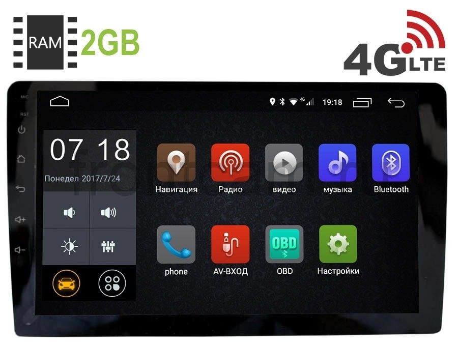 Универсальная магнитола 2 DIN LeTrun 2059 Android 6.0.1 (10 дюймов) универсальная магнитола 2 din letrun 1968 android 6 4g lte