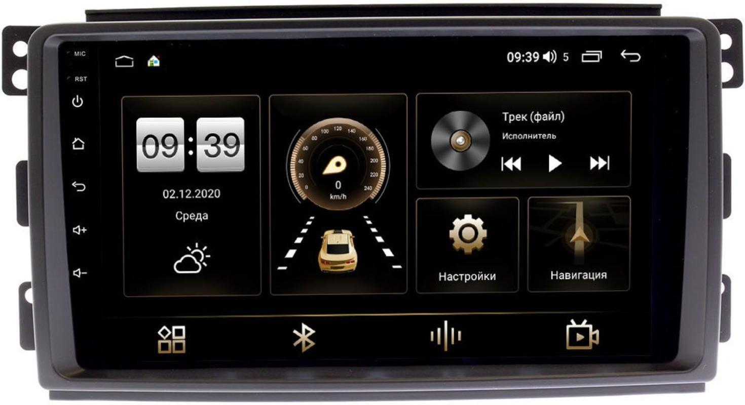 Штатная магнитола Smart Forfour 2004-2006, Fortwo II 2007-2011 LeTrun 4196-9289 на Android 10 (6/128, DSP, QLed) С оптическим выходом (+ Камера заднего вида в подарок!)