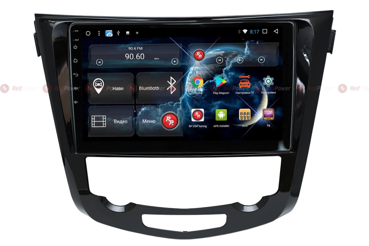 Автомагнитола RedPower 71301 для Nissan X-Trail T32 (09.2013-н.в.) и Qashqai J11 (11.2013-н.в.) с климат-контролем (+ Камера заднего вида в подарок!)