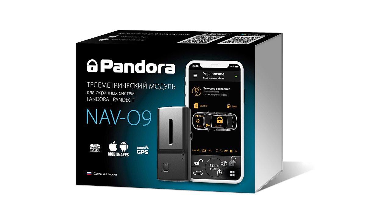 цена Телеметрический модуль Pandora NAV-09 онлайн в 2017 году