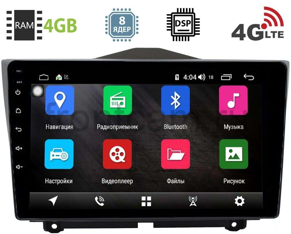 Штатная магнитола Lada Granta I 2018-2019 LeTrun 9090-2944 на Android 8.1 (8 ядер, 4G SIM, DSP, 4GB/64GB) (+ Камера заднего вида в подарок!)