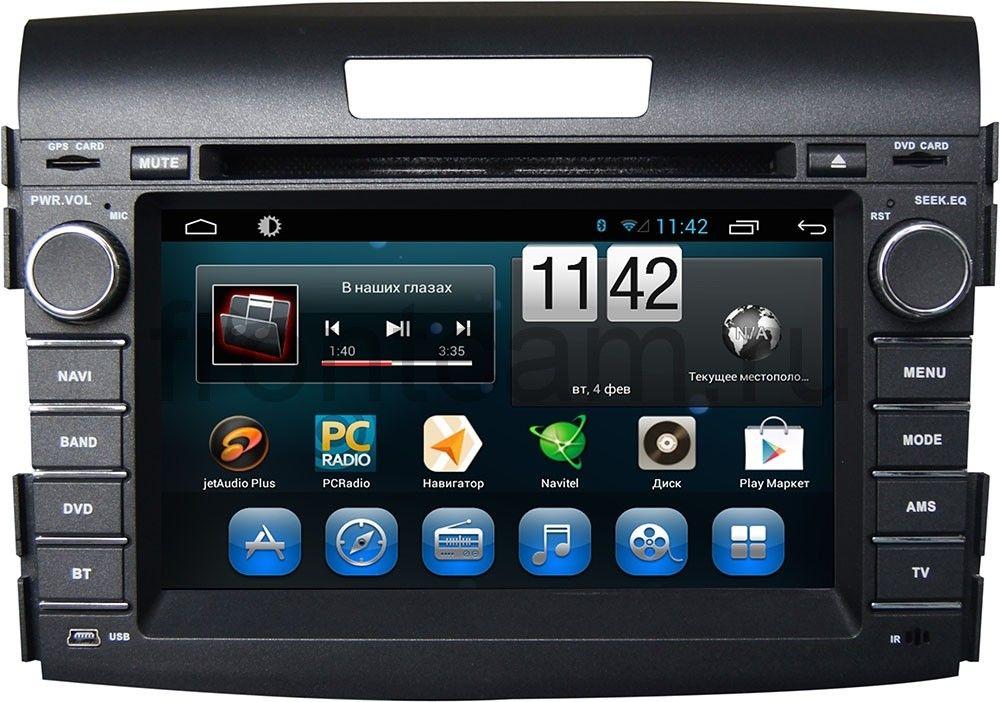 Штатная магнитола для Honda CR-V IV 2012-2016 CARMEDIA KR-7104-T8 на Android 7.1 (+ камера заднего вида) штатная магнитола для bmw 3 2005 2012 e90 e91 e92 e93 carmedia kr 9090 t8 android 8 1