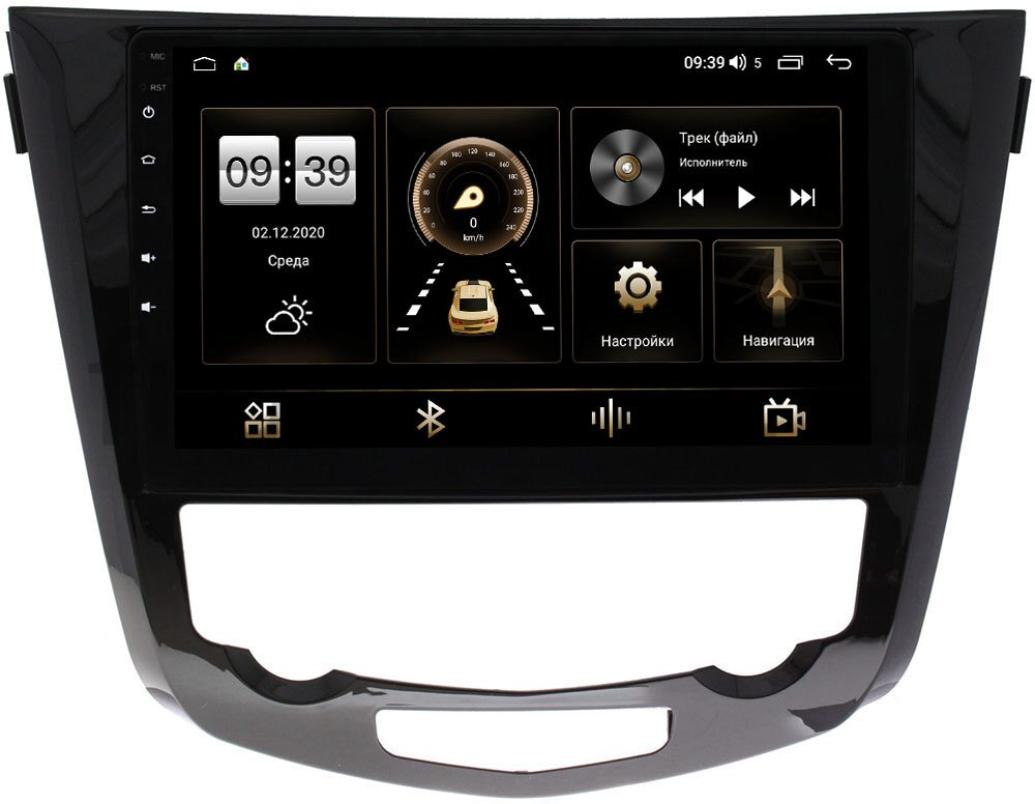 Штатная магнитола Nissan Qashqai II, X-Trail III (T32) 2015-2021 LeTrun 3799-1010 для авто с NAVI на Android 10 (4/64, DSP, QLed) (+ Камера заднего вида в подарок!)