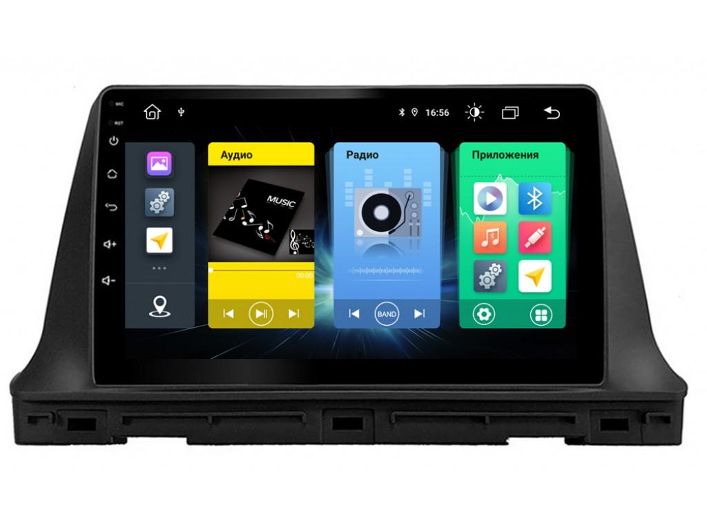 Головное устройство vomi FX423R10-MTK-LTE для Kia Seltos 2019+ (+ Камера заднего вида в подарок!)