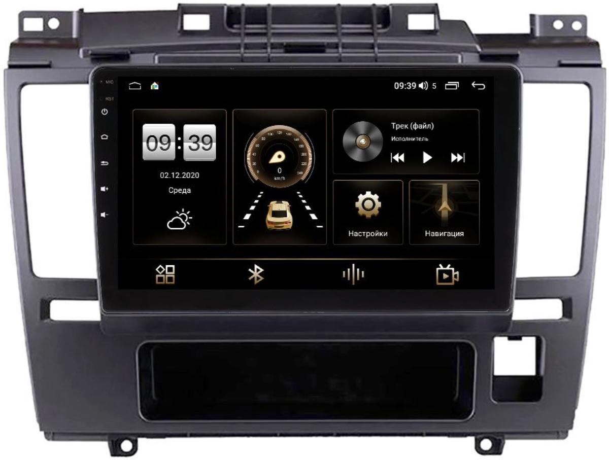 Штатная магнитола Nissan Tiida I 2004-2014 LeTrun 3792-9-209 на Android 10 (4/64, DSP, QLed) С оптическим выходом (+ Камера заднего вида в подарок!)