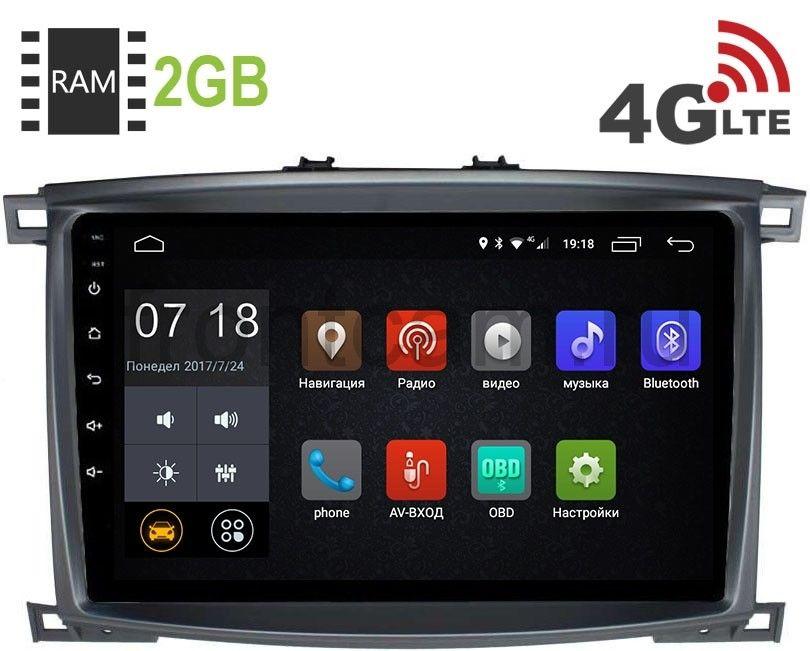Штатная магнитола LeTrun 2667 для Toyota LC 100 2002-2007 Android 6.0.1 10 дюймов (4G LTE 2GB) (+ Камера заднего вида в подарок!)