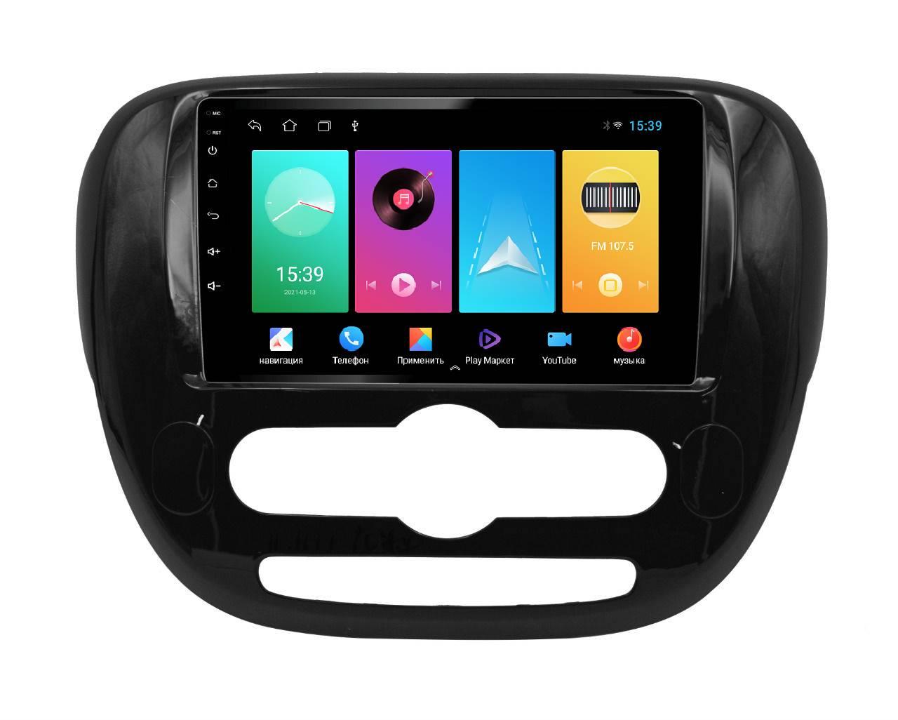 Штатная магнитола FarCar для KIA Soul на Android (D526M)