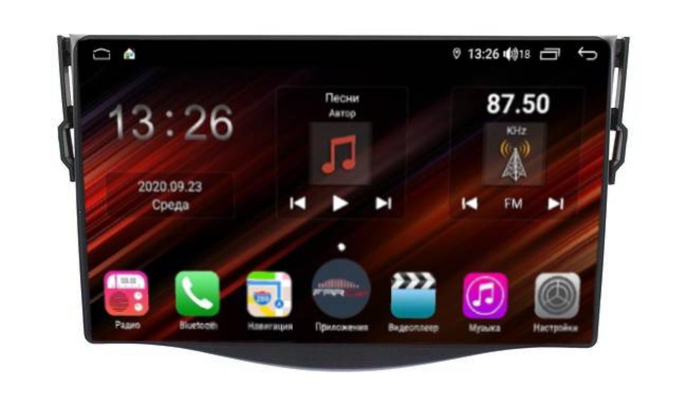 Штатная магнитола FarCar s400 Super HD для Toyota RAV-4 на Android (XH018-9R) (+ Камера заднего вида в подарок!)