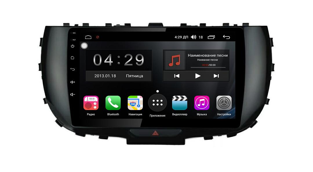 Штатная магнитола FarCar s300 для KIA Soul на Android (RL1214R) (+ Камера заднего вида в подарок!)