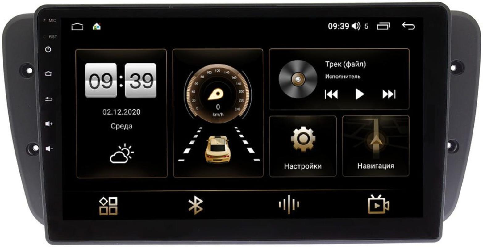 Штатная магнитола LeTrun 4166-9308 для Seat Ibiza IV 2008-2017 на Android 10 (4G-SIM, 3/32, DSP, QLed) (+ Камера заднего вида в подарок!)