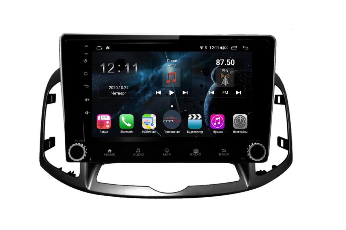 Штатная магнитола FarCar s400 для Chevrolet Captiva 2012+ на Android (H109RB) (+ Камера заднего вида в подарок!)