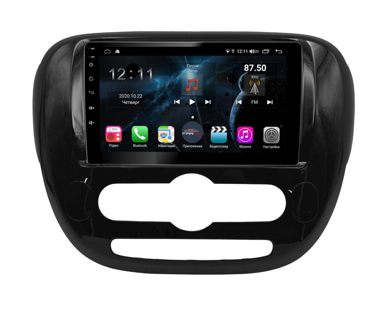 Штатная магнитола FarCar s400 для KIA Soul на Android (H526R) (+ Камера заднего вида в подарок!)
