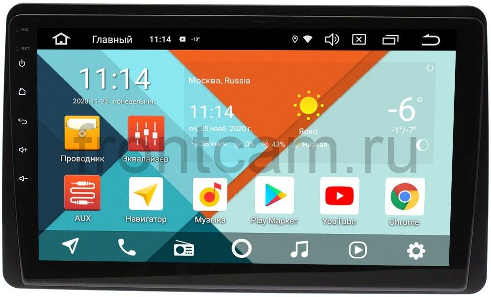 Штатная магнитола Renault Arkana I 2019-2020 Wide Media KS1095QM-2/32 DSP CarPlay 4G-SIM на Android 10 (+ Камера заднего вида в подарок!)