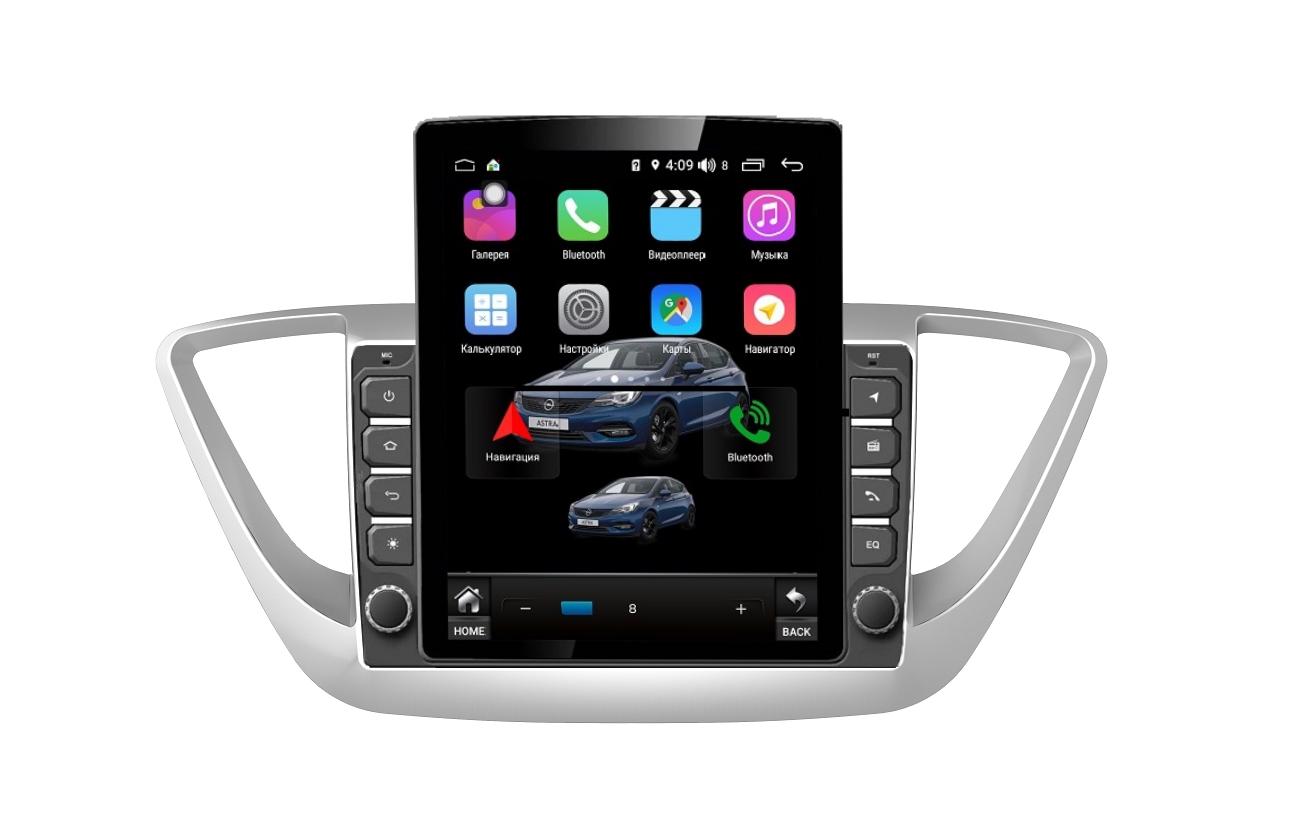 Штатная магнитола FarCar s300+SIM 4G для Hyundai Solaris на Android (RT766R) (+ Камера заднего вида в подарок!)