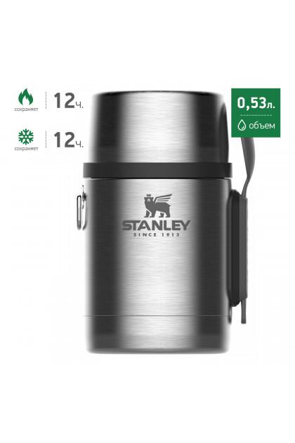Стальной термос для еды STANLEY Adventure 0,53L 10-01287-032 цены
