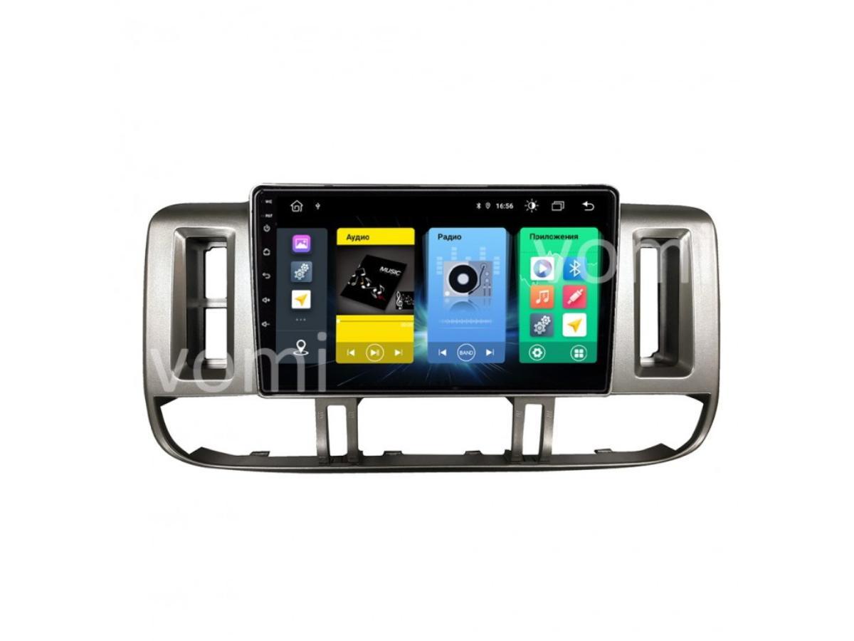 Головное устройство vomi FX448R9-MTK-LTE для Nissan X-Trail T30 06.2001-07.2007 (+ Камера заднего вида в подарок!)