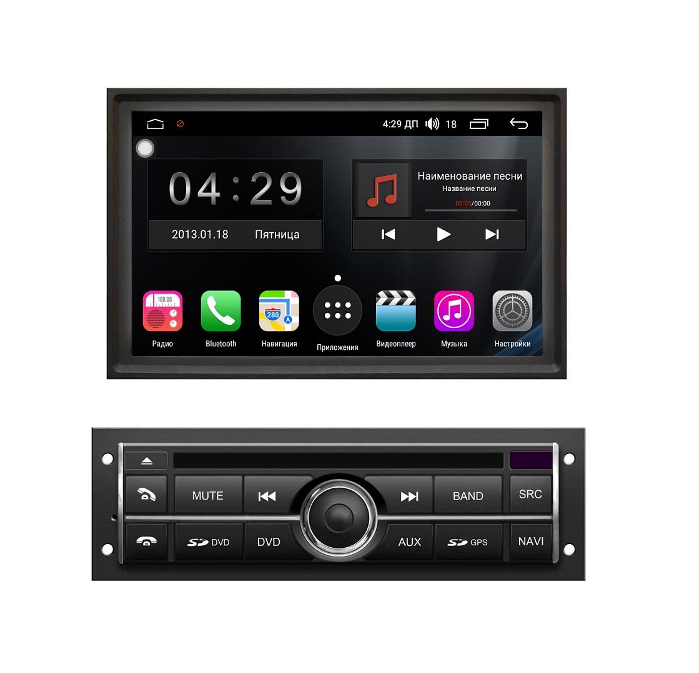 все цены на Штатная магнитола FarCar s200+ для Mitsubishi на Android (A094) онлайн