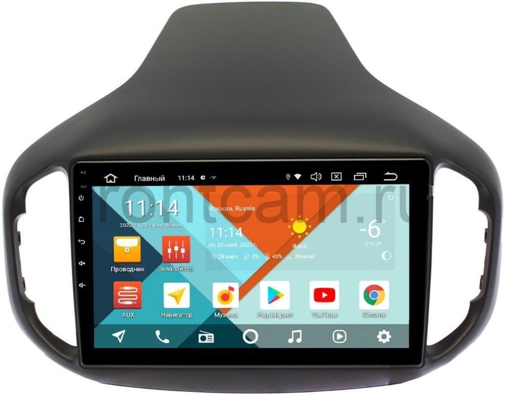 Штатная магнитола Chery Tiggo 7 2016-2020 Wide Media KS1070QM-2/32 DSP CarPlay 4G-SIM Android 10 (+ Камера заднего вида в подарок!)