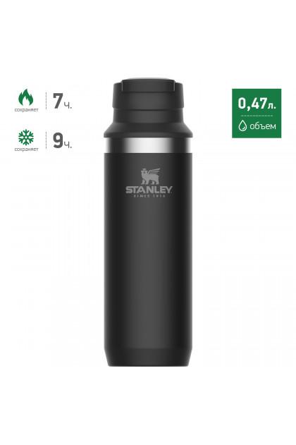 Черная термокружка STANLEY Adventure 0,47L термокружка stanley go ceramivac 0 7l vacuum mug shale светло серый