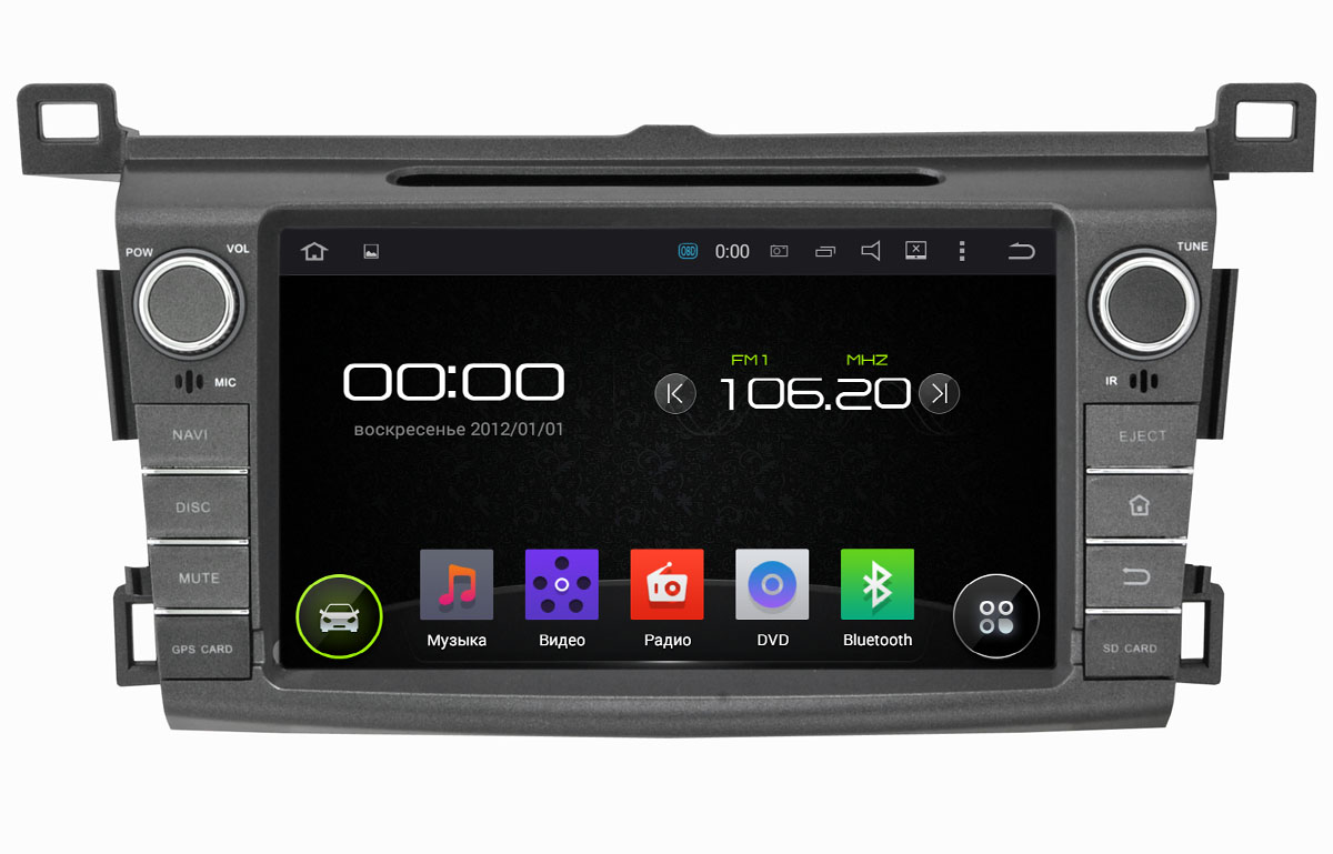 Штатная магнитола Incar AHR-2255 Toyota RAV4 (2014+) Android 5.1 9 inch quad core tablet pc a33 atm7029 rom 8g 1024 600 pxl android 4 4 bluetooth fm hdmi android tablet 9 8 7