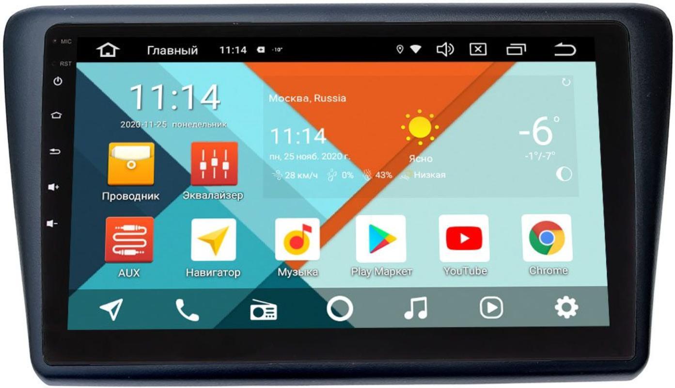 Штатная магнитола Skoda Rapid 2012-2020 Wide Media KS9-SK-033N-QR-3/32 DSP CarPlay 4G-SIM на Android 10 (API 29) (+ Камера заднего вида в подарок!)
