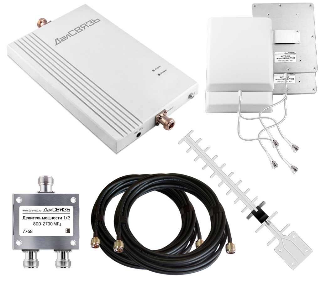 Усилитель интернет сигнала 3G ДалСВЯЗЬ DS-2100-20