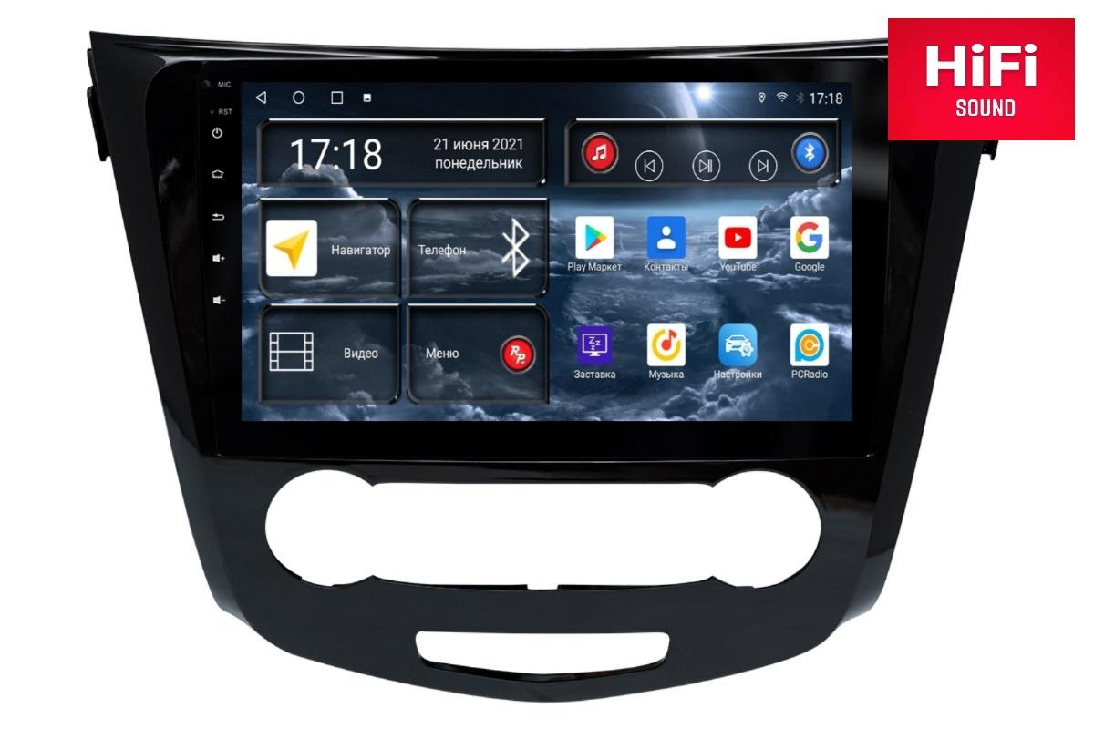 Автомагнитола RedPower 75321 Hi-Fi для Nissan X-Trail T32 (09.2013-н.в.) и Qashqai J11 (11.2013-н.в.) с кондиционером (+ Камера заднего вида в подарок!)