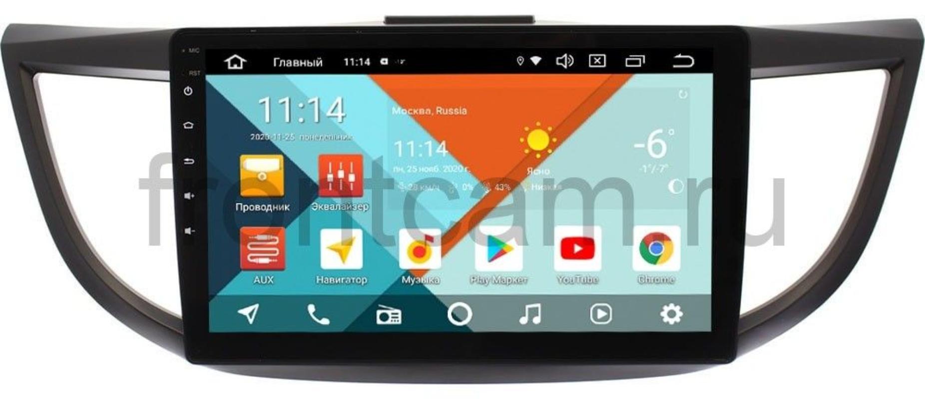 Штатная магнитола Wide Media KS1012QR-3/32 DSP CarPlay 4G-SIM для Honda CR-V IV на Android 10 (+ Камера заднего вида в подарок!)