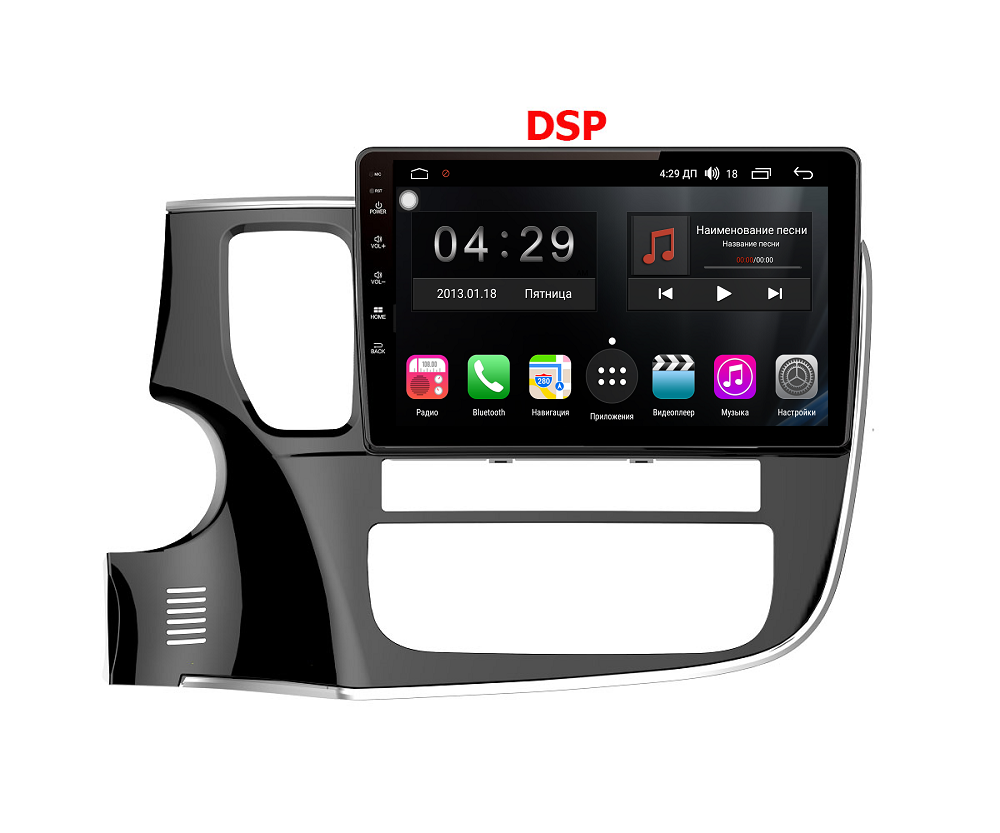 Штатная магнитола FarCar s300 для Mitsubishi Outlander 2012+ на Android (RL1006)FarCar<br>Штатная магнитола FarCar s300 для Mitsubishi Outlander 2012+ на Android (RL1006) работает на Android 8+. Встроенный FM/AM тюнер с функцией RDS, звуковой процессор DSP. Встроенный GPS приемник SiRFatlas IV. Bluetooth + встроенный Wi - Fi адаптер. HD экран 1024х600 пикселей.