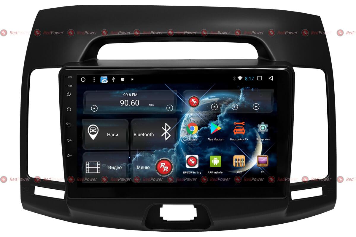 Автомагнитола цвет черный для Hyundai Elantra (2006-2010) RedPower 51092 R IPS DSP ANDROID 8+ (+ Камера заднего вида в подарок!)