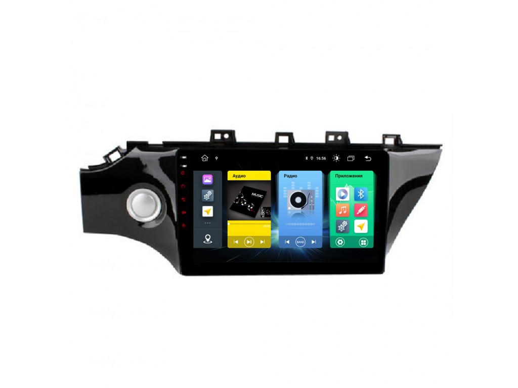Головное устройство vomi FX323R10-MTK-LTE для Kia Rio 2017+ (+ Камера заднего вида в подарок!)