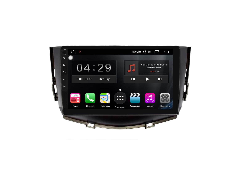 Штатная магнитола FarCar s300-SIM 4G для Lifan X60 на Android (RG198R + can) (+ Камера заднего вида в подарок!)