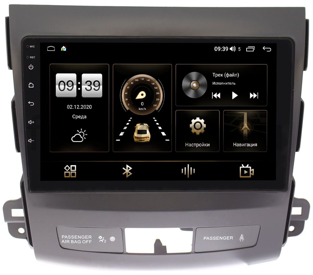 Штатная магнитола Peugeot 4007 2007-2012 LeTrun 4196-9029 без Rockford на Android 10 (6/128, DSP, QLed) С оптическим выходом (+ Камера заднего вида в подарок!)