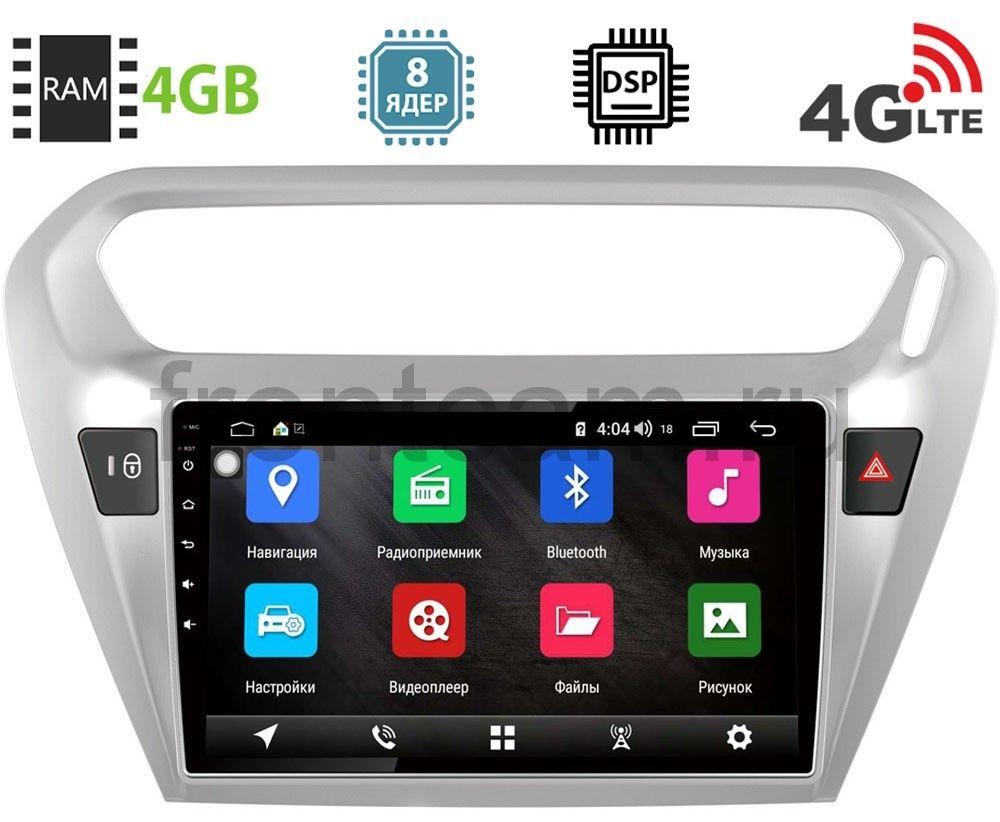 Штатная магнитола Peugeot 301 I 2012-2018 LeTrun 1886-2944 на Android 8.1 (8 ядер, 4G SIM, DSP, 4GB/64GB) (+ Камера заднего вида в подарок!)