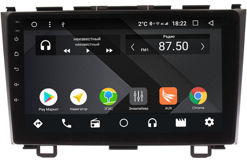 Штатная магнитола Honda CR-V III 2007-2012 Wide Media CF9008-OM-4/64 на Android 9.1 (TS9, DSP, 4G SIM, 4/64GB) (+ Камера заднего вида в подарок!)