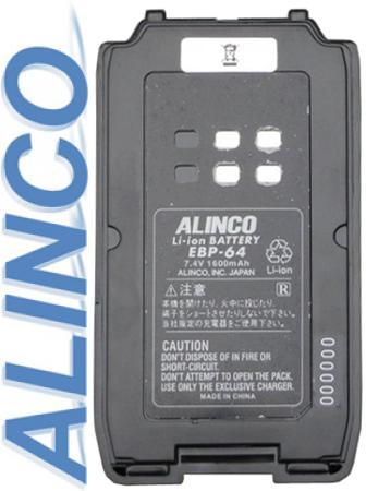 Аккумулятор для рации Alinco (EBP-64)