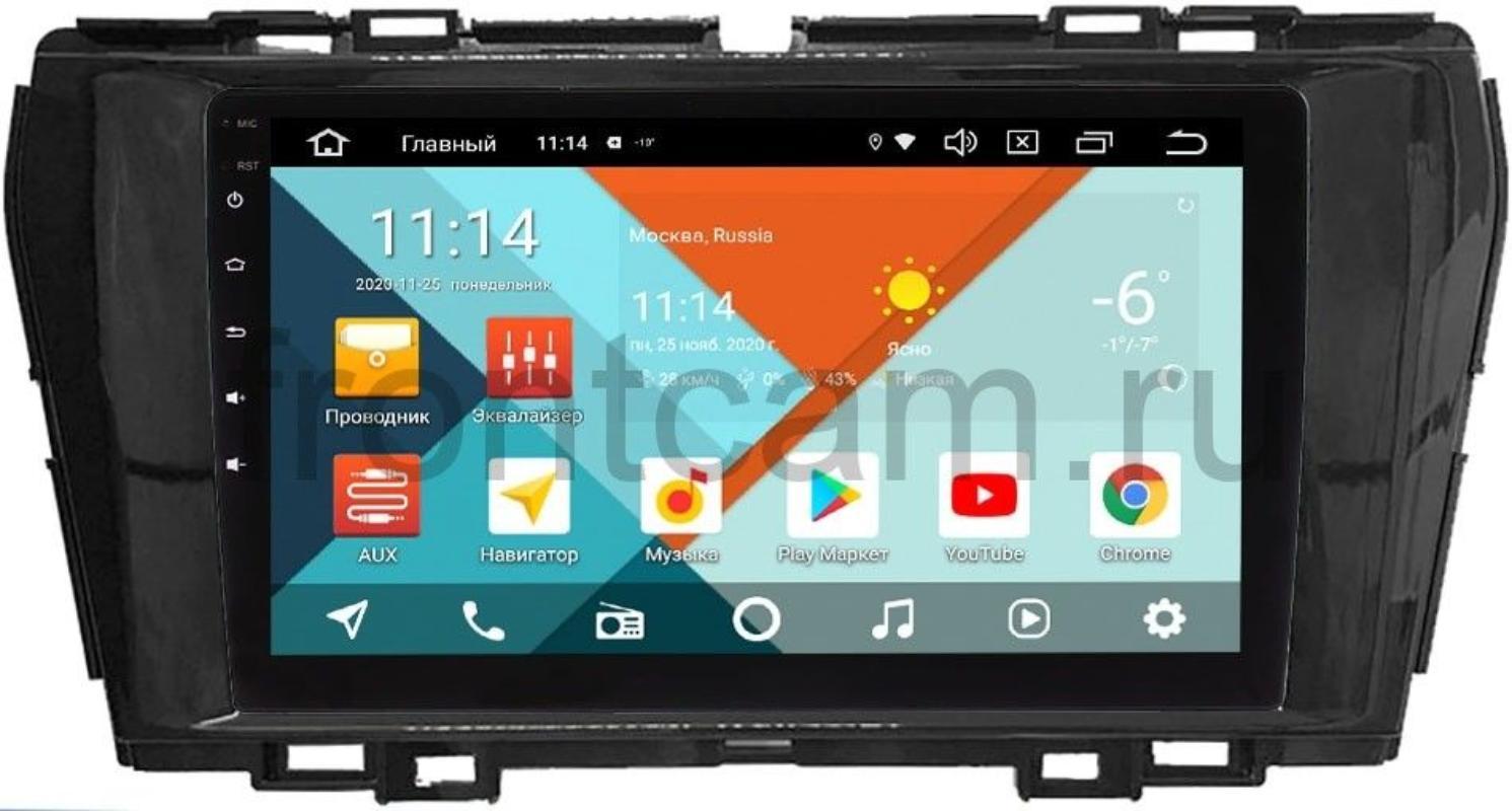Штатная магнитола SsangYong Tivoli, XLV 2015-2018 Wide Media KS9-570QR-3/32 DSP CarPlay 4G-SIM на Android 10 (+ Камера заднего вида в подарок!)
